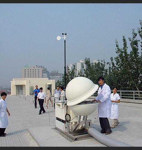 Radionuclide Stations